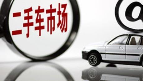 美利招股书观察: 国内二手车分期领域头号玩家,规模优势渐显