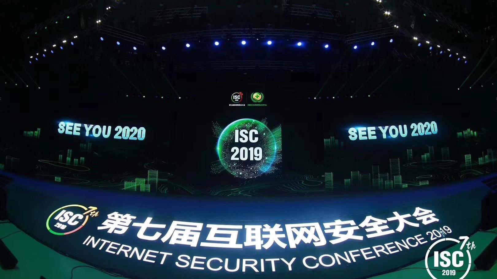 """360安全""""防护网"""",构建政企信息""""隔离带"""""""