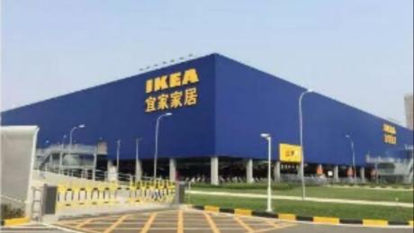 电商不行、新零售也玩不转,宜家中国怎么了?