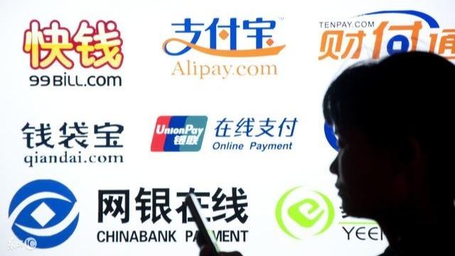B2B企业玩转金融,先看互联网金融的前世今生