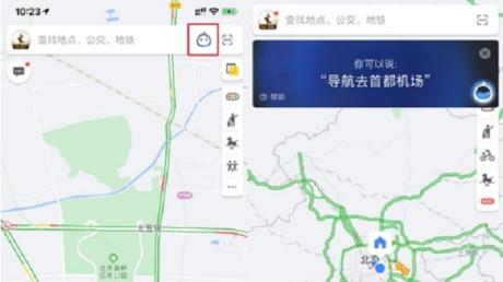 高德地图语音助手实测:驾车导航基本实现动口不动手
