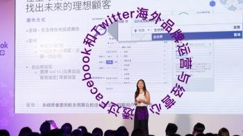 透过Facebook和Twitter海外品牌经营心得