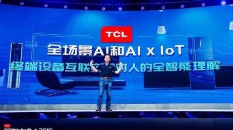 被王煜全看好的TCL 能靠AI×IoT击穿行业玩家吗?