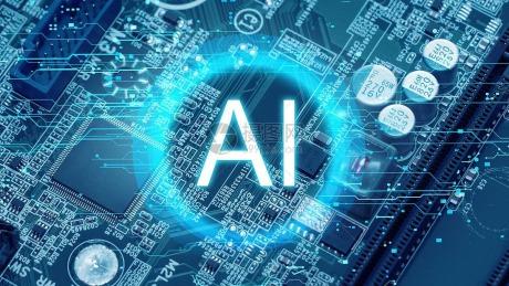AI正当时,我们需要怎样的人工智能?