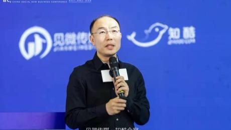 未来集市联席CEO、思埠总裁王骞:鸟瞰社交新商业模型
