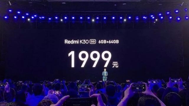 <em>5G</em>手机拼的是<em>什么</em>,红米K30不懂