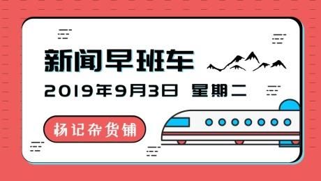 """【互联网早报】微博内测社交产品""""绿洲"""";微信交通卡正式上线"""