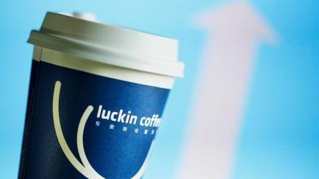 18个月上市背后,瑞幸咖啡的快与慢