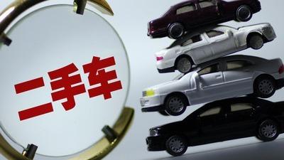 二手车金融是一门好生意吗 ?