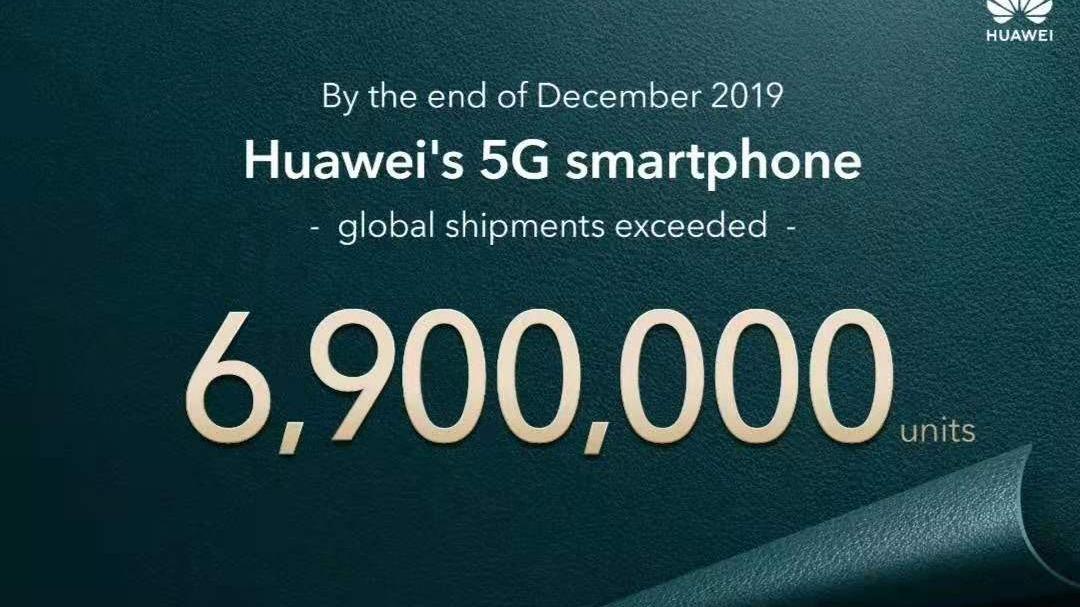 华为<em>5G手机</em>出货量达690万台