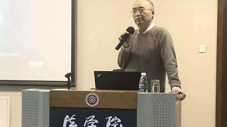 吴志攀:中国银行业和银行法发展40年的本土经验