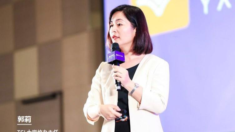 TCL郭莉:预见人才,让学习成为商业的驱动力量