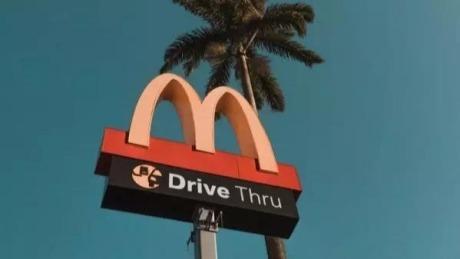 麦当劳的AI改造计划