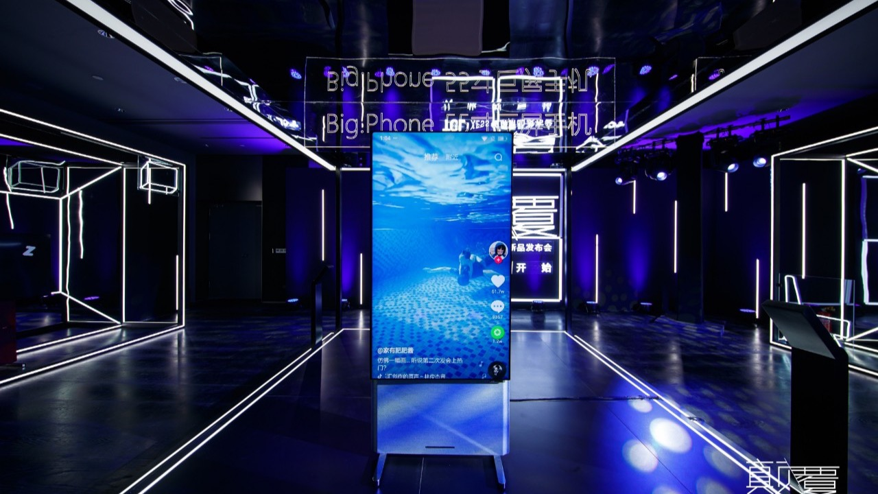 55英寸巨屏手机诞生:阔别多年,TCL电子能否再度引领智屏概念?