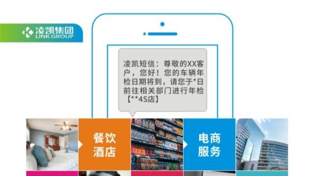 2020年元旦发给客户的祝福短信模板,请查收!