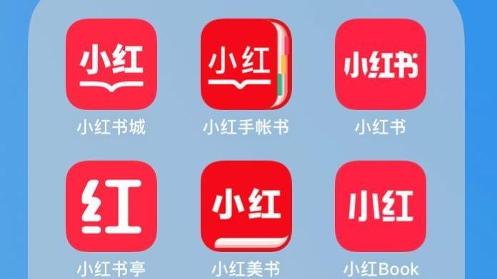 """""""小红书""""登上App榜首?山寨APP蹭流量背后有哪些灰色操作?"""