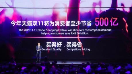 """最省钱的2019天猫双11来了,1/3中国人将参与这个""""大项目""""!"""