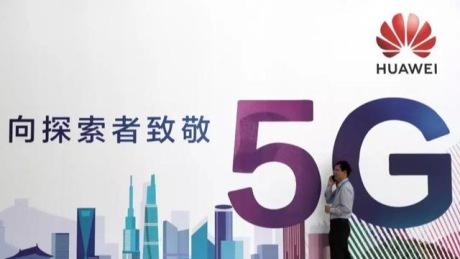 华为5G突围进展:欧洲再下一城