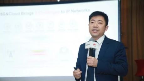 """破解5G网络新挑战,华为使出智能IP网络""""三板斧""""!"""