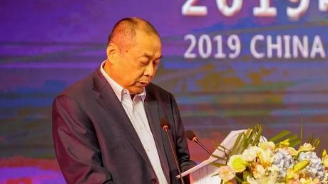 2019中国金融创新论坛:改善金融供给 服务实体经济