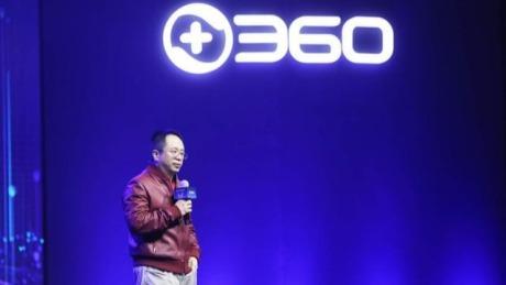 360发布IoT战略,周鸿祎:360不做小?#19994;?#25110;百货店