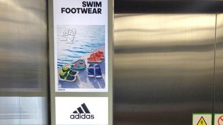 """为何服饰品牌也看上了电梯广告这块""""蛋糕""""?"""