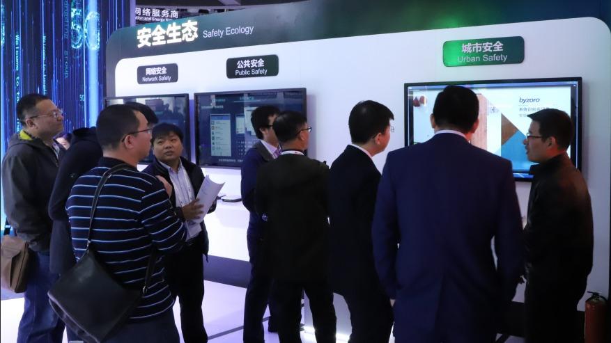 2019通信展共建万物互联 百卓网络赋能<em>5G网络</em>安全