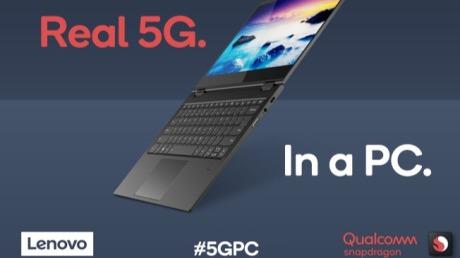 联想复兴,Q2电脑销量升1.5%,稳居全球PC榜首