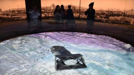 伤痛的祭台,3D投影重现广岛核爆的惨烈