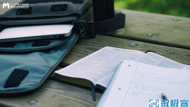 数据分析学习笔记:明确问题与假设检验法