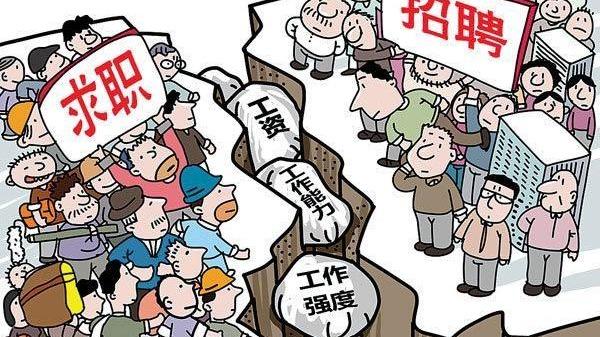 国企和民企如何选择?铁饭碗的时代思想还适用吗?赵旭州点评