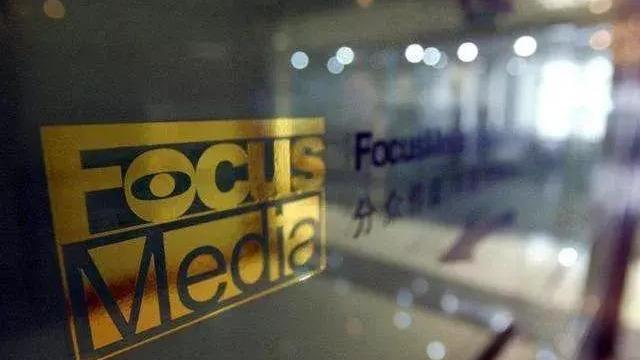 分众传媒发布2019年半年报,传统客户或将成为增长新基石