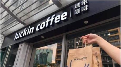 """刘昊然代言,瑞幸咖啡的""""小鹿茶""""能获得成功吗?"""