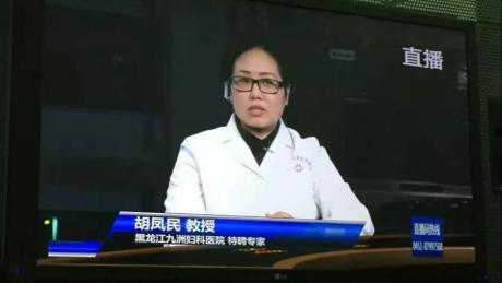 邵珠富:大骂别人王八蛋,也能炒火一家医院