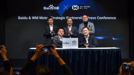 把握智能风口,威马+百度如何实现中国汽车产业的弯道超车
