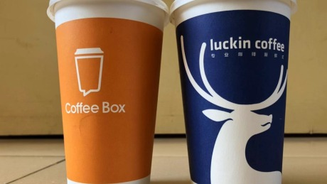 一杯五块钱,一杯不要钱,互联网咖啡到底谁在买单?
