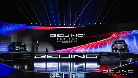 从北京汽车到BEIJING品牌,这有什么不一样吗?