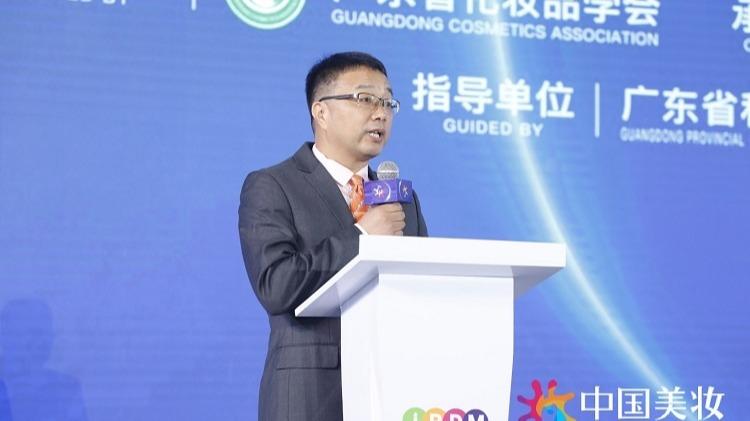 打造中国化妆品的品牌形象、提升中国化妆品的国际核心竞争力