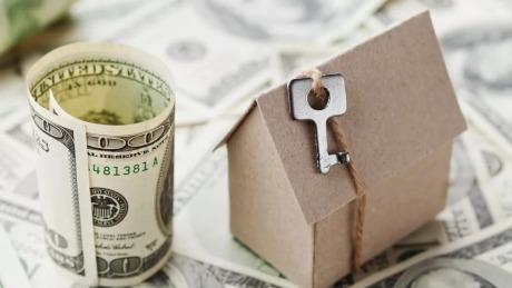 5年期LPR首次下调,将如何影响房贷利率