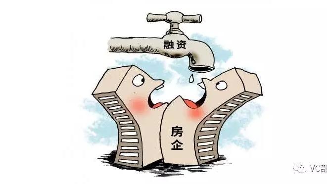 STO破局 | 房地产信托暂停·赴港IPO不易·国内债太难卖·海外发债更难 !