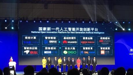 马化腾世界人工智能大会最新发言:将打造上海全球电竞之都