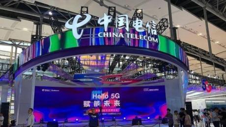 中国电信公布5G智慧终端发展政策:全网通,全场景