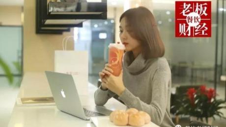 餐饮老板财经:夏天来了,茶饮如何把握市场呢?