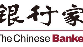 黄鸿星:商业银行流动性风险管理的形势与差异
