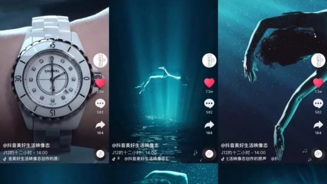 LV玩抖音,为什么奢侈品也要做广告?