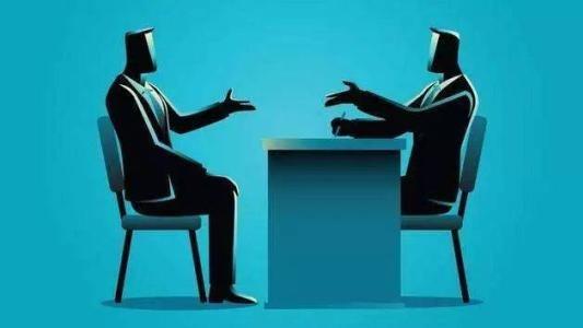 谈判心理策略与艺术