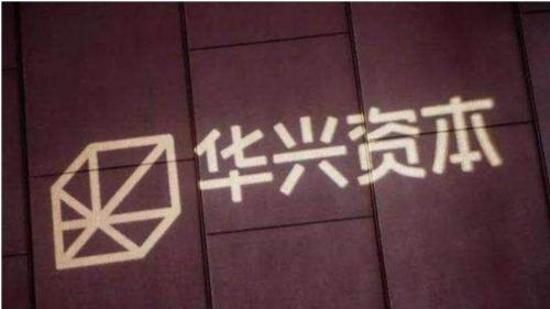 谁是中国高盛?