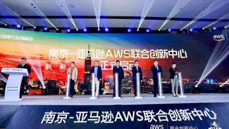 亚马逊AWS:云计算目前仍然是蓝海市场