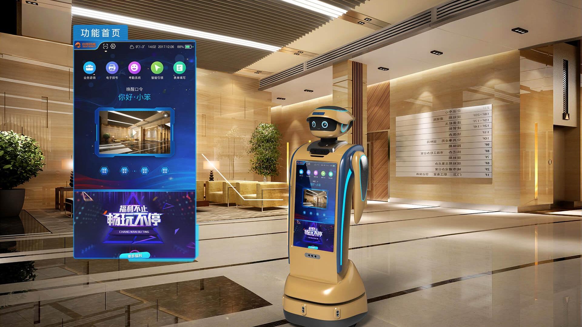 <em>服务机器人市场</em>发展:如今百家争鸣,未来值得期待