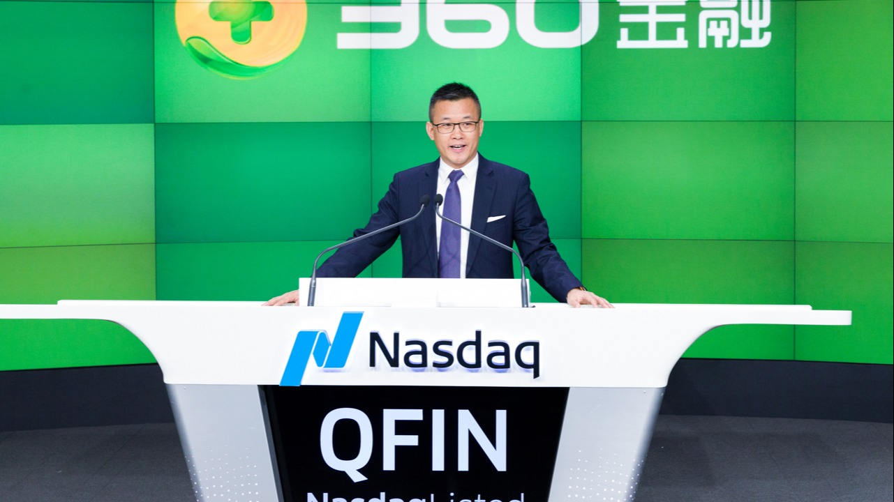 360金融徐军:高速增长是特权,未来服务超1亿用户
